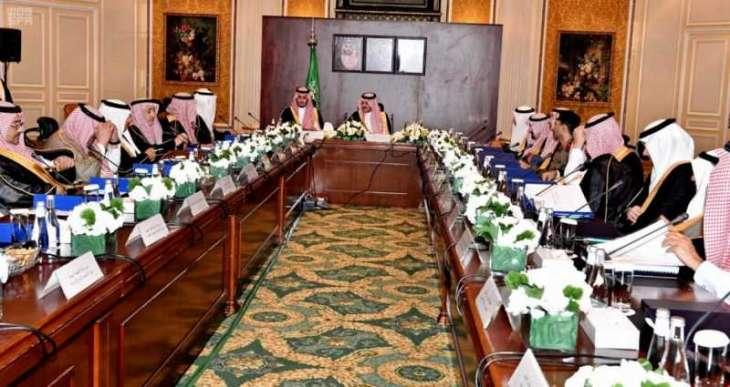 أمير المنطقة الشرقية يرأس اجتماع مجلس إدارة هيئة تطوير المنطقة.