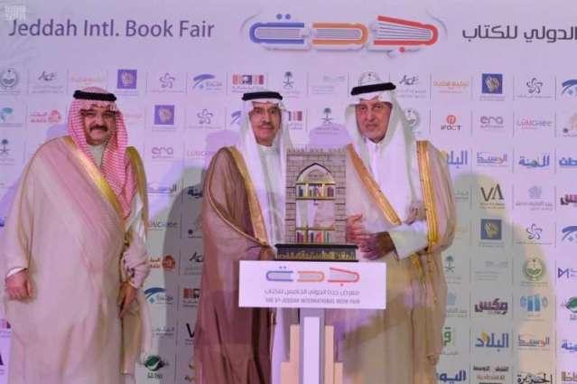 سمو الأمير خالد الفيصل يفتتح فعاليات معرض جدة الدولي للكتاب في نسخته الخامسة