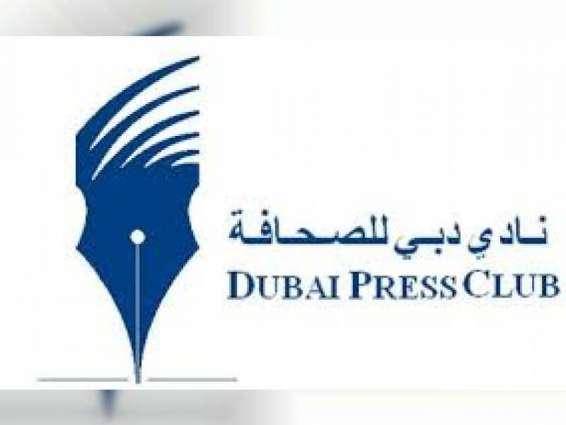 Dubai Press Club hosts workshop for journalists on data visualisation