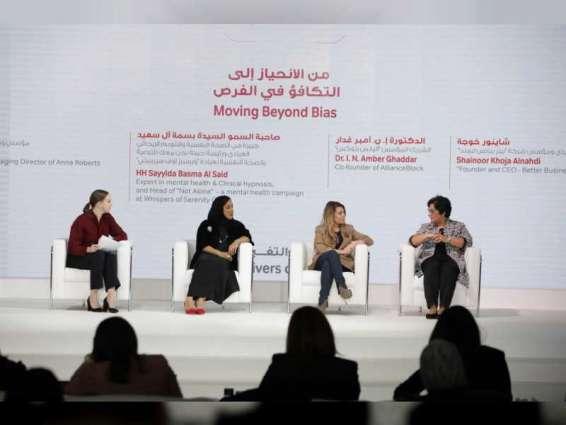 خلال القمة العالمية لتمكين المرأة.. متخصصون : التكنولوجيا أثرت إيجابا على بيئة عمل النساء
