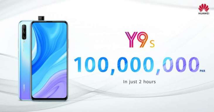 Staying True to the Y Series Legacy, HUAWEI Y9s Sets a New Sales Record