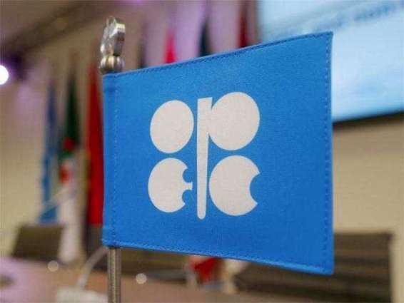 OPEC daily basket price up 43 cents to stand at $65.81 a barrel Thursday