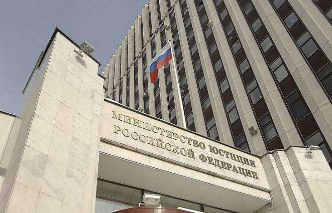 Genesis, Justice Initiative Added on List of Foreign Agent NGOs - Russian Justice Ministry