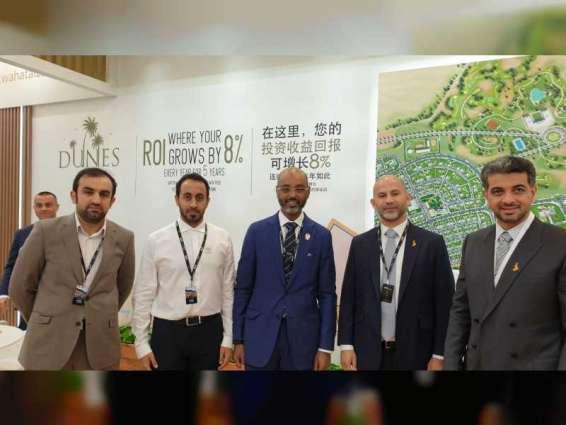 دائرة البلديات والنقل تشارك في معرض العقارات الفاخرة في الصين - شنغهاي
