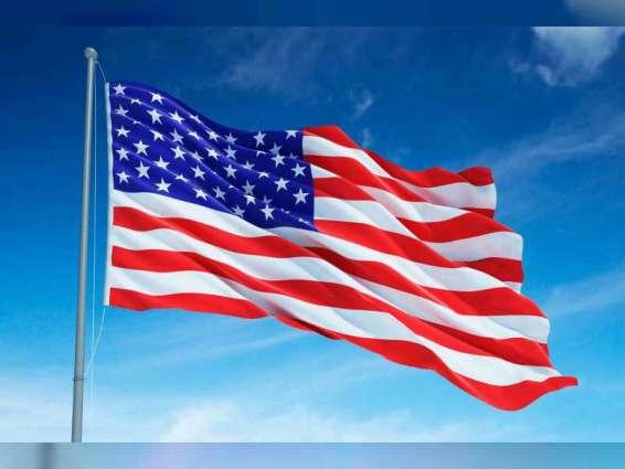 أمريكا تخفض رسومها الجمركية على واردات صينية بموجب اتفاق للتجارة
