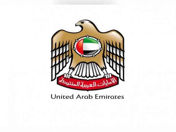 UAE commits US$5 million to UN Emergency Response Fund for 2020