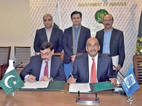World Bank to give loan $406.6 million to Pakistan for KPEC