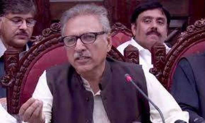 National Economic Council reconstituted by President Arif Alvi
