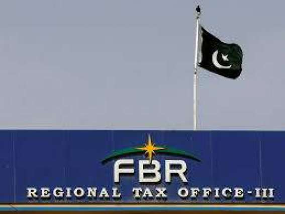 FBR should restrict retailers to purchase only from registered manufacturers: FEBR