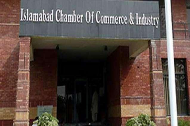 Business community shows concern on  CDA , Municipal Corporation Islamabad performance
