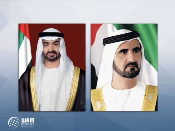 Mohammed bin Rashid, Mohamed bin Zayed announce 2020: Towards the next 50
