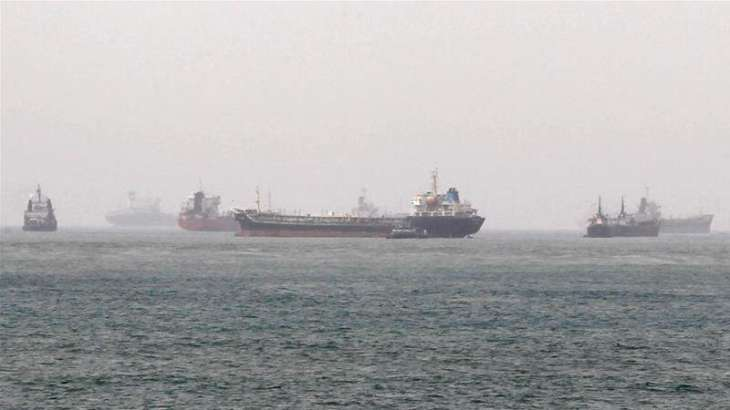 UK Oil Tanker Attacked by Pirates Near West Africa - Company