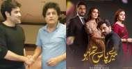 Khalil-ur-Rehman Qamar hints at making 'Mere Paas Tum Ho' sequel