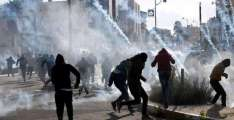 Over 40 Palestinians Injured in West Bank Clashes With Israeli Forces - Red Crescent