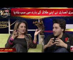 Bushra Ansari First Time Revealed About Her DIVORCE | BOL Nights With Ahsan Khan