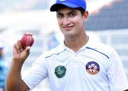 Naseem Shah withdrawn from Pakistan U19 squad