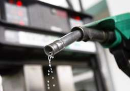 Increase in petroleum products prices challenged in Supreme Court (SC)