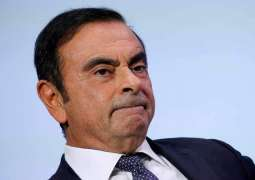 Paris Will Not Extradite Ghosn If Ex-Nissan Chairman Arrives in France - Official