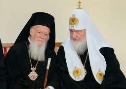 Constantinople Nixes Jerusalem's Idea to Talk Ukraine With All Orthodox Leaders - Reports