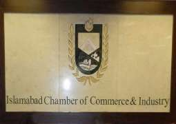 Islamabad Chamber of Commerce and Industry asks State Bank of Pakistan to automate foreign exchange processes for ease of doing business