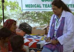 PTCL serving under served communities in far flung areas of Pakistan through free medical camps