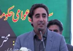 PPP to support only if parliamentary procedure is adopted for amendments in army act: Bilawal Bhutto Zardari