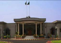 Islamabad High Court (IHC) directs secretary for Law and Justice to submit reply in eight ordinances case