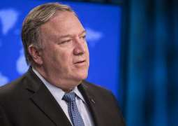 Pompeo Thanks UAE Crown Prince for Partnership After Soleimani Assassination - State Dept