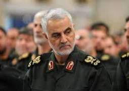 Qatar Calls on All Sides to Exercise Restraint After Soleimani Killing in US Airstrike