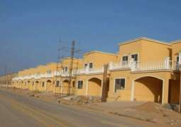 Naya Pakistan Housing Scheme citizens demand end of down payment
