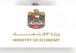 Number of registered trademarks in UAE increases by 30% in December 2019: Ministry of Economy