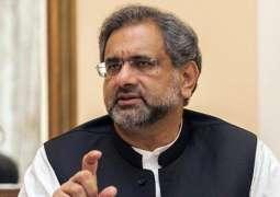 LNG case: Shahid Khaqan judicial remand extended till Jan 21