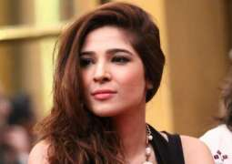 Ayesha Omar reveals she faced harassment in her career