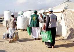 KSRelief to distribute 150,000 winter bags in different areas of Pakistan
