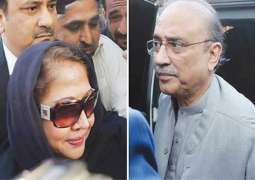 Money laundering case: AC decides to indict Zardari, Talpur others on Jan 22