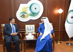 OIC Secretary General Receives Envoy of the Kingdom of Cambodia to the OIC