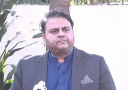 Supreme Court (SC) decision in army chief extension in service tenure case alien to constitution: Minister for Science and Technology Fawad Chaudhry