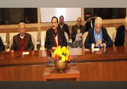 Differences revealed in PML(N) parliamentary party meeting
