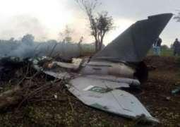 Pakistan Air Force aircraft crashes, two pilots killed