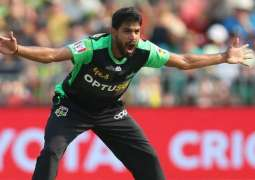 Haris Rauf becomes first Pakistani bowler to bag hat-trick in Big Bash League