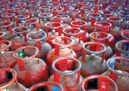 Government to cease bonus for LPG industry : Khokhar