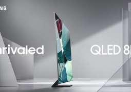 Samsung Electronics Unveils 2020 QLED 8K TV