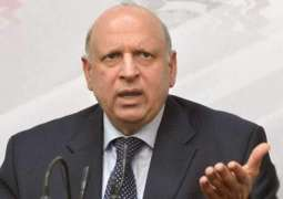 America-Iran tension, situation in occupied Kashmir is dangerous: Punjab Governor