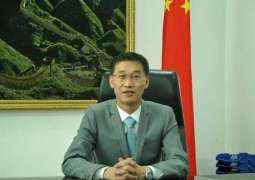 Chinese ambassador , PTI leader hold meeting