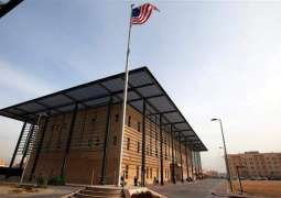 Iraqi Lawyer Says Team Suing US Embassy Over Land Transfer Confident in Case Victory