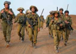 Israeli Military Plans to Raze West Bank Homes of 4 Palestinian Terror Suspects