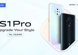 The Style Icon,Vivo S1 Pro is Now Available For Sale Across Pakistan