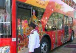 New Double Decker Tourist Bus service to be launched  in Twin Cities