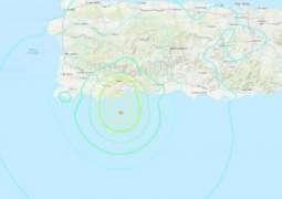 Magnitude 5.9 Quake Strikes Near Puerto Rico - USGS