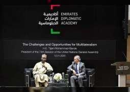 UNGA President addresses importance of multilateralism at EDA